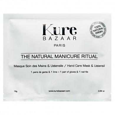 KURE BAZAAR - Kit manucure